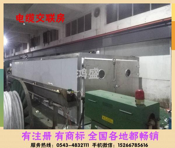 贝博线是这样制造出来的 广东省某贝博制造厂家大型蒸贝博贝博棋牌安装实拍【不看不知道 一看吓一跳】