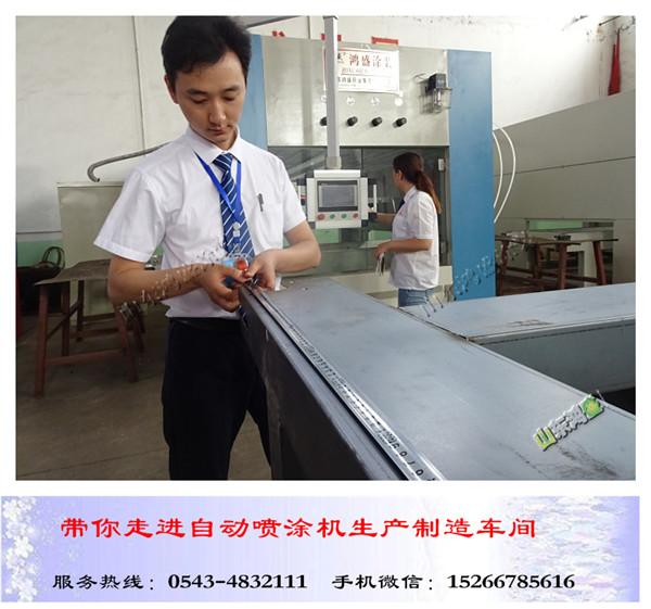 【独具特色】多功能一体化保温装饰一体板喷涂设备 泰安市自动喷漆机生产厂家