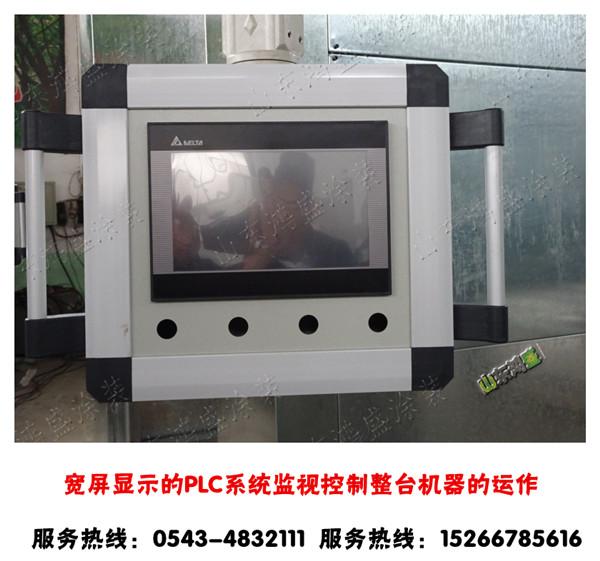 【专业化】高速真石漆自动喷漆机、外墙保温自动化涂装生产线厂家
