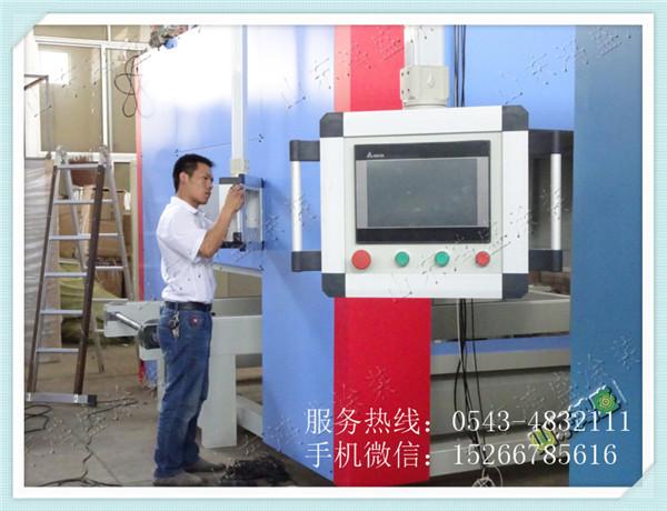 外墙多彩漆保温一体板自动喷涂机、自动往复式喷涂设备流水线