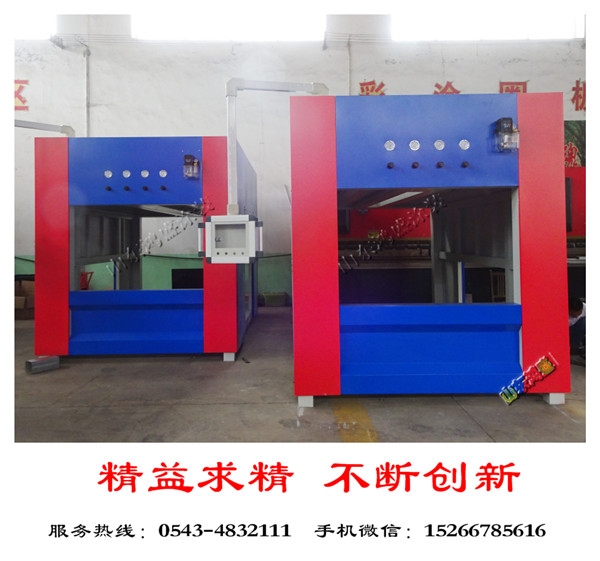 【多年生产经验】氟碳实色漆保温装饰防火一体板自动喷漆机