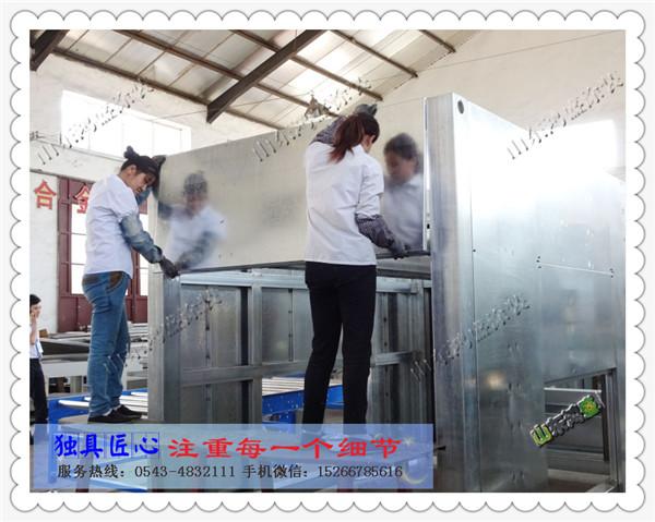 【专业化】喷涂真石、多彩石生产线、外墙保温板自动往复式喷涂机生产厂家