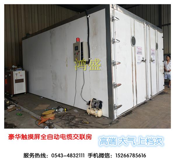 【绿色环保】新型高效率贝博在线贝博贝博棋牌 上海市大型聚乙烯蒸贝博贝博棋牌